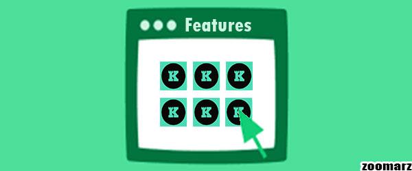چه ویژگی هایی ارز دیجیتال کیپ KEEP را منحصر به فرد ساخته است؟