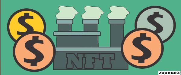 موارد اولیه برای ساخت NFT
