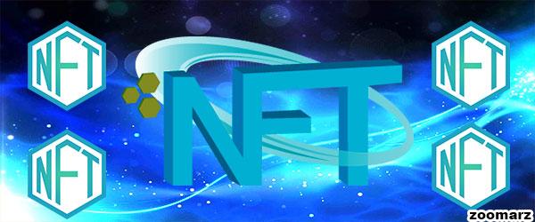 هزینه ساخت NFT چقدر است؟