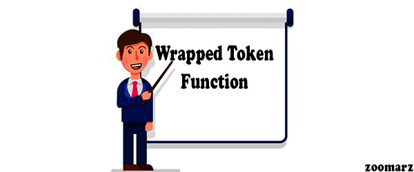 عملکرد رپد توکن Wrapped Token چگونه است؟