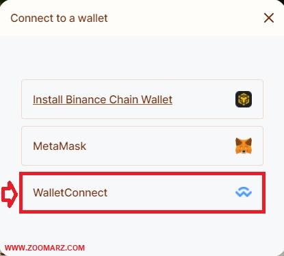 گزینه Wallet Connect را انتخاب کنید