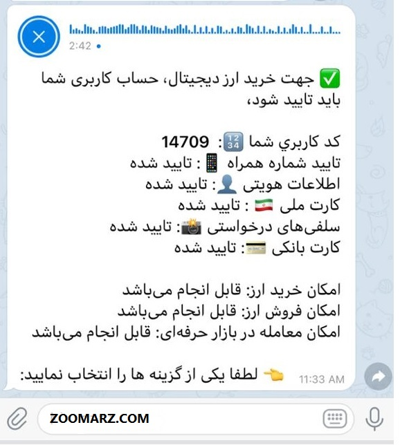 تایید سلفی ها