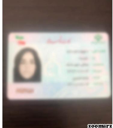 ثبت اطلاعات کارت ملی در صرافی سلام کریپتو-2