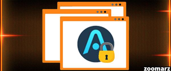 بررسی امنیت کیف پول اتمیک Atomic