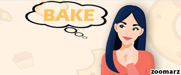 ارز دیجیتال بیکری توکن BAKE چیست؟