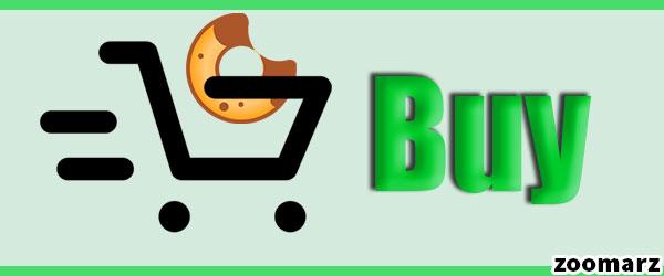خرید ارز دیجیتال بیکری توکن BAKE چگونه است؟