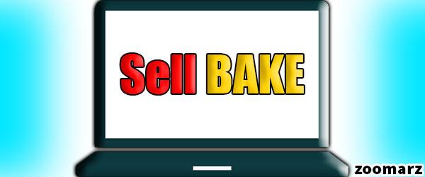 فروش ارز دیجیتال بیکری توکن BAKE چگونه است؟