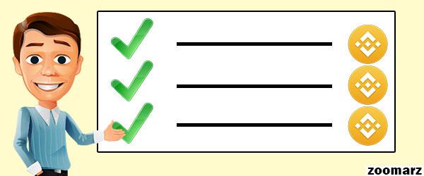 نکاتی که قبل از ثبت نام در صرافی بایننس باید بدانید