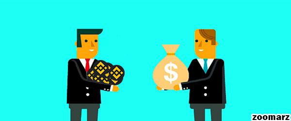 کارمزد صرافی بایننس چه مقدار است؟