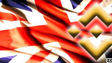 ممنوعیت استفاده از بایننس در بریتانیا