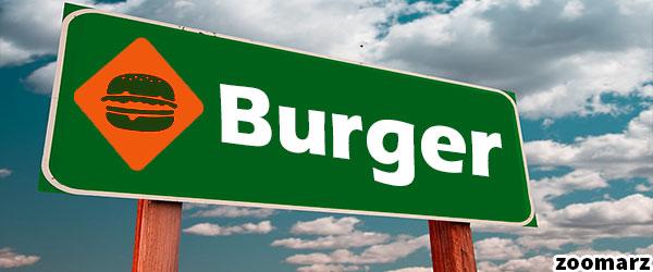 آینده ارز دیجیتال برگر Burger چگونه است؟