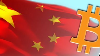 خبر جدید:استخراج بیت کوین در استان آنهوی چین ممنوع شد