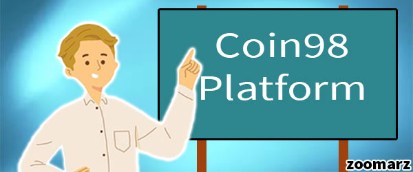 معرفی پلتفرم کوین 98 (Coin98)