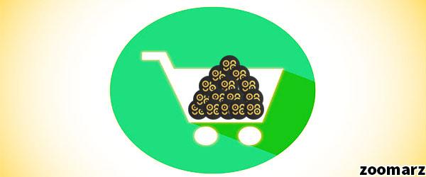 خرید ارز دیجیتال کوین 98 (C98)