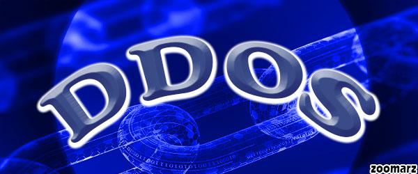 نحوه جلوگیری از حملات دیداس DDoS با استفاده از بلاکچین