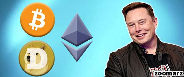 ایلان ماسک اطلاعات جدیدی از دارایی های دیجیتال خود را فاش کرد