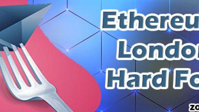 هاردفورک لندن اتریوم Ethereum London Hard Fork