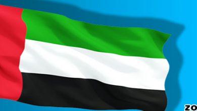 امارات بدنبال راه اندازی ارز دیجیتال ملی