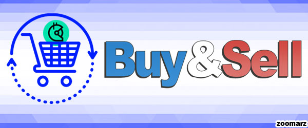 خرید و فروش ارز دیجیتال گیت کوین GTC چگونه است؟