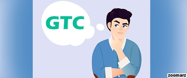 ارز دیجیتال گیت کوین GTC چیست؟