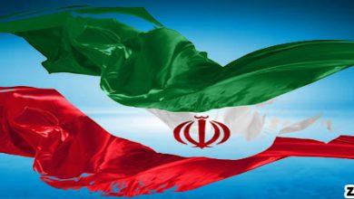 فیلتر شدن 14 صرافی دیجیتال ایرانی