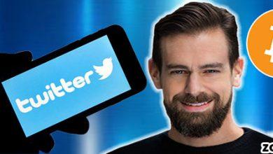 آیا توییتر شروع به پذیرش بیت کوین خواهد کرد؟