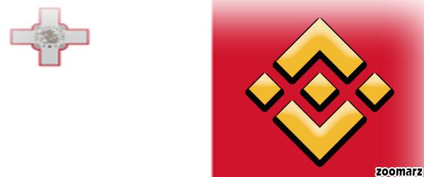 ممنوعیت فعالیت صرافی بایننس در مالت