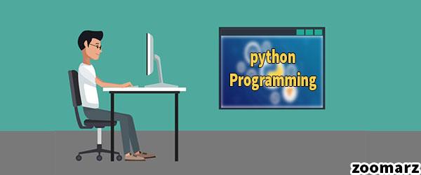 چگونه می توان یک بلاکچین در پایتون Python ساخت؟