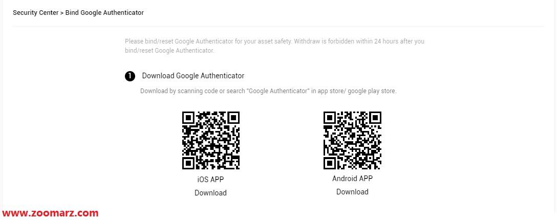 با اسکن کد اپلیکیشن Google Authenticator را در دو نسخه اندروید و ios دانلود کنید