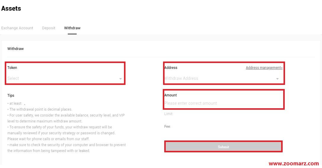 در فیلد Token شما می توانید رمز ارز مورد نظر خود را برای برداشت انتخاب کنید
