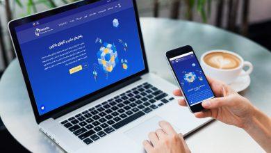بررسی مزیتهای پنل جدید کاربری صرافی ارز دیجیتال همتاپی