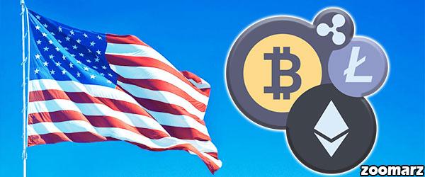 ارائه اصلاحات بیشتر در مورد لایحه ارز های دیجیتال