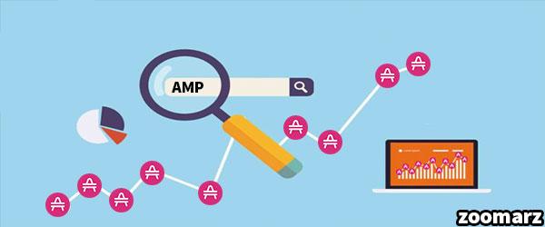 عملکرد ارز دیجیتال امپ AMP چگونه است؟