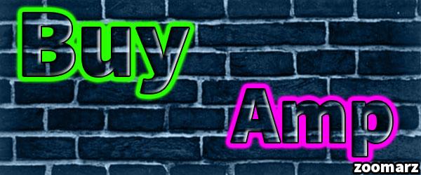 خرید ارز دیجیتال امپ AMP