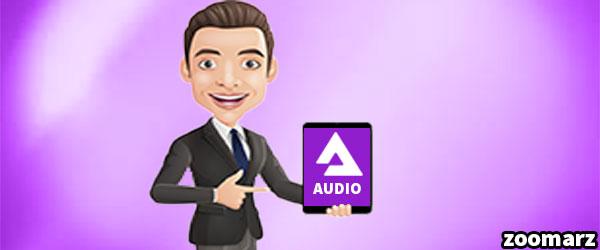 ارز دیجیتال AUDIO چیست؟