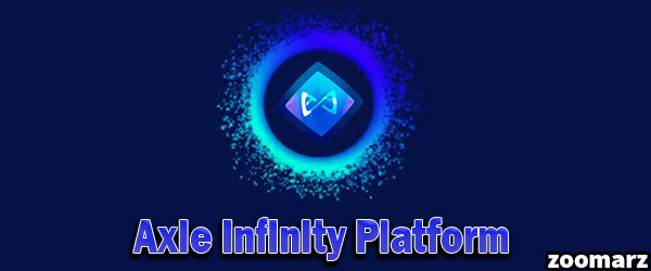 معرفی پلتفرم اکسی اینفینیتی Axie Infinity