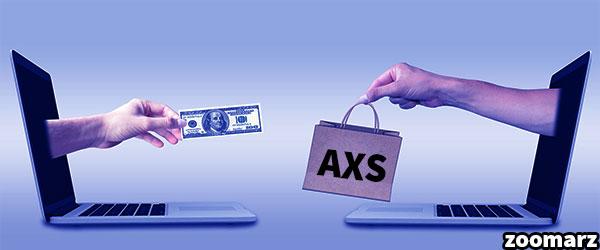 نحوه فروش ارز دیجیتال اکسی اینفینیتی AXS