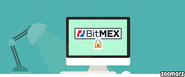 بررسی امنیت صرافی بیتمکس BitMEX