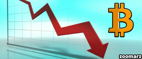اخبار جدید درباره ی دلایل احتمالی کاهش قیمت بیت کوین