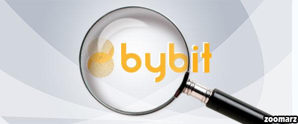 معرفی صرافی بای بیت Bybit