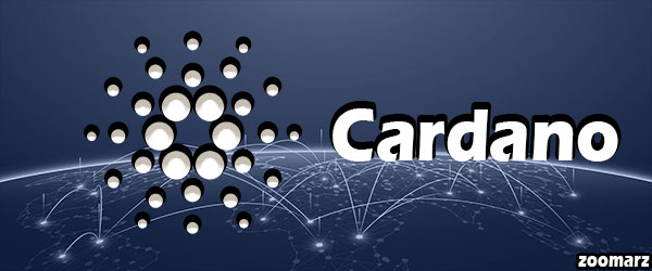 راه اندازی اولین شبکه آزمایشی کاردانو برای قرارداد های هوشمند