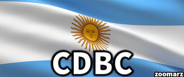 موافقت رییس جمهور آرژانتین با راه اندازی ارز دیجیتال ملی