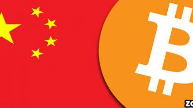 چین به دنبال فشار حداکثری بر روی بیت کوین