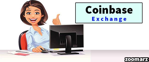 بررسی صرافی کوین بیس Coinbase