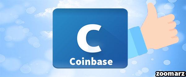 بررسی مزایای صرافی کوین بیس Coinbase