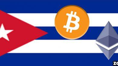 کوبا به دنبال پذیرش ارز های دیجیتال