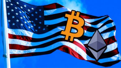اصلاحیه لایحه ارز های دیجیتال در آمریکا رد شد
