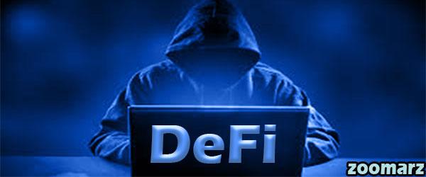 بزرگترین حمله سایبری دیفای