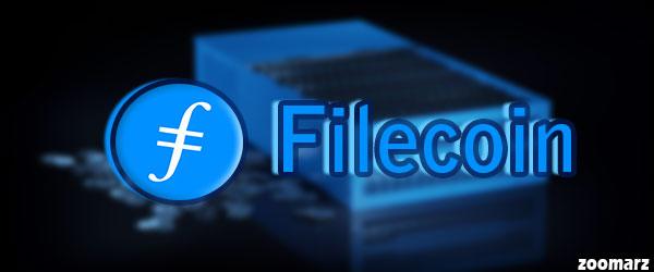 انواع استخراج کنندگان فایل کوین Filecoin