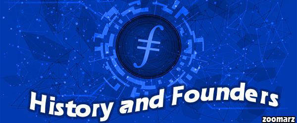 بررسی تاریخچه و بنیانگذاران ارز فایل کوین Filecoin